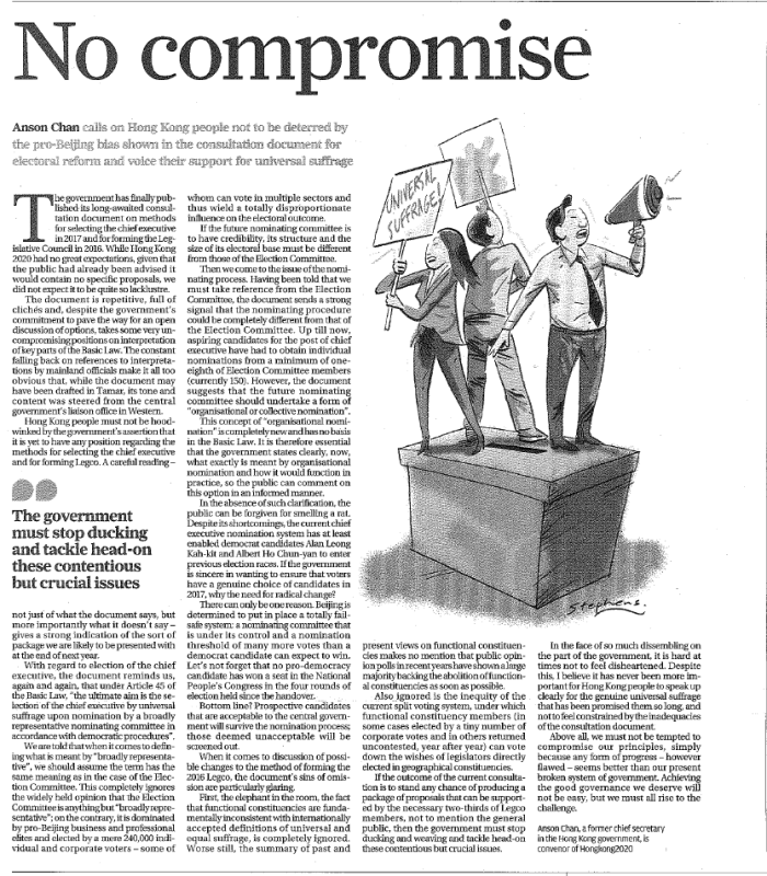 No Compromise -20131218  SCMP - Insight A13